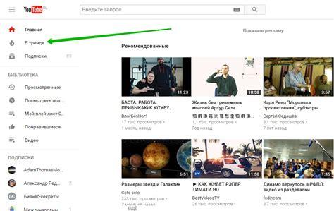 15 трендов продвижения в YouTube в 2017 году