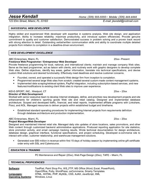 Cyber Security Resume Sles by Industrial Security Guard Sle Resume Industrial Design Engineer Cover Letter Resume Skills