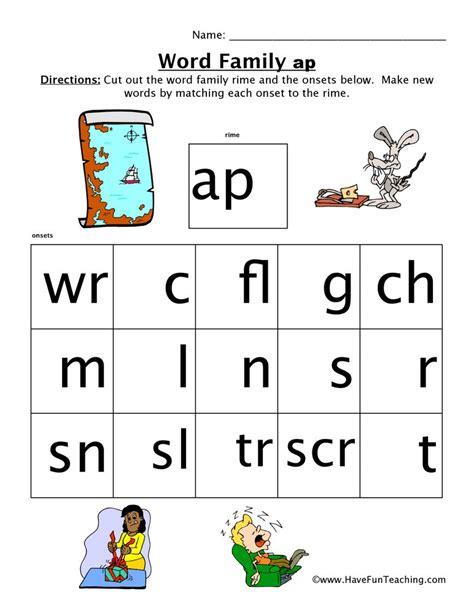 Word Family Worksheet  Ap  Have Fun Teaching
