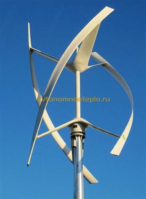 Постройка дачного ветряка. — сообщество сделай сам на drive2