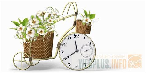 perekhod na letnee vremya godu ekologicheskom kalendare marta