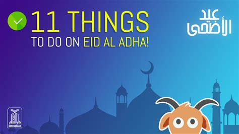 11 Things To Do On Eid Al Adha 2016 Youtube