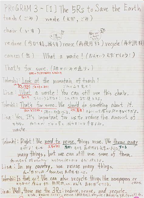 英語 サンシャイン 和訳