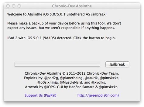 how to jailbreak an iphone 4s how to jailbreak the iphone 4s