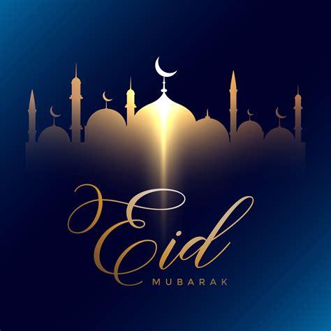 eid mubarak greeting  glowing golden mosque shape