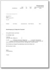 schadensersatzansprüche geltend machen muster bescheinigung des arbeitgebers für das finanzamt ch musterbrief
