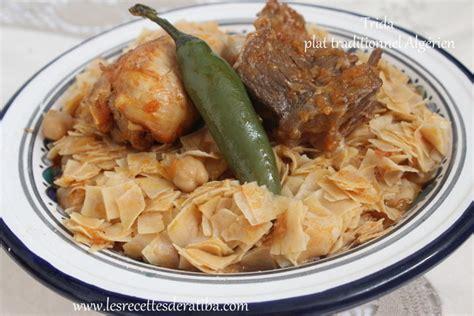 le de recette de ratiba g 226 teaux alg 233 riens cuisine facile g 226 teau facile je suis
