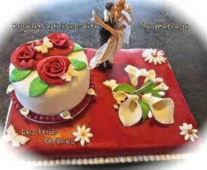 gateau anniversaire de mariage gâteau d 39 anniversaire de mariage les trois grâces