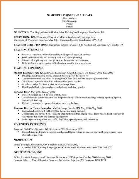 teaching resume objective resume objective exles