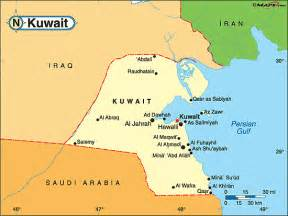 Kuwait Political Map by Maps.com from Maps.com -- World's Largest ... Kuwait