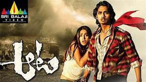 Aata | Telugu Latest Full Movies | Siddharth, Ileana | Sri ...