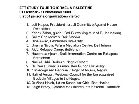 Report From Palestine And Israel