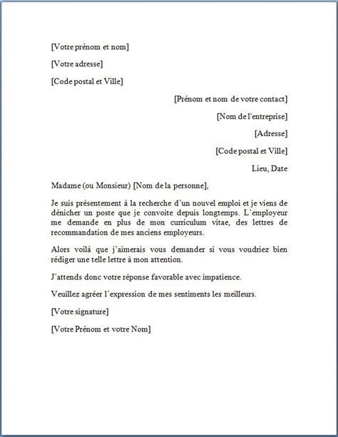 demande de lettre de recommandation lettre de recommandation