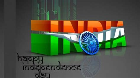 india text  independence day wallpaper  hd hd