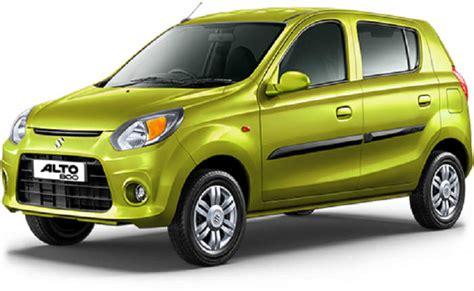 Maruti Suzuki Alto 800 Price in India, Images, Mileage ...
