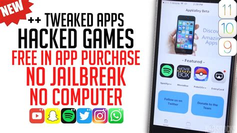 How To Get Hacked & ++ Apps / Games Free Ios 11 Lock Screen Iphone Disappeared 6 Silver Touch Id Email Preview Gestures App 2g Thickness Verizon Photo