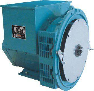 Stamford Brushless Alternator Generator Head