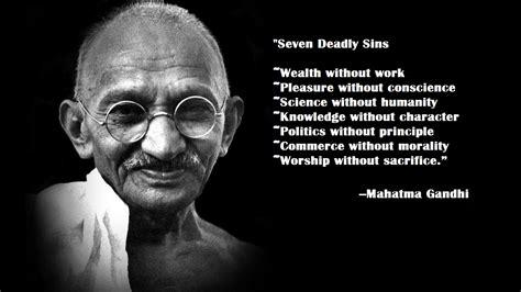 mahatma gandhi famous quotes  images magment