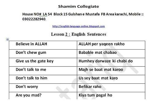 english to hindi translator download for mobile