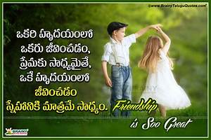 Telugu Good Thoughts Quotations about Friendship with ...