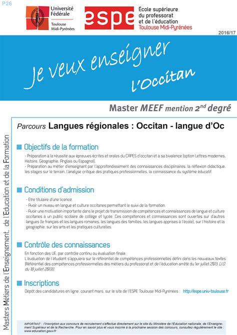 master meef lettres modernes ecole sup 233 rieure du professorat et de l 233 ducation espe accueil meef lettres modernes et