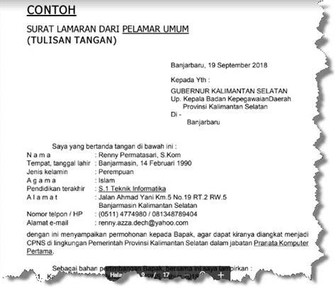 Contoh Surat Lamaran Cpns Kemenristekdikti by Contoh Surat Lamaran Cpns 2018 Komunitas Smk