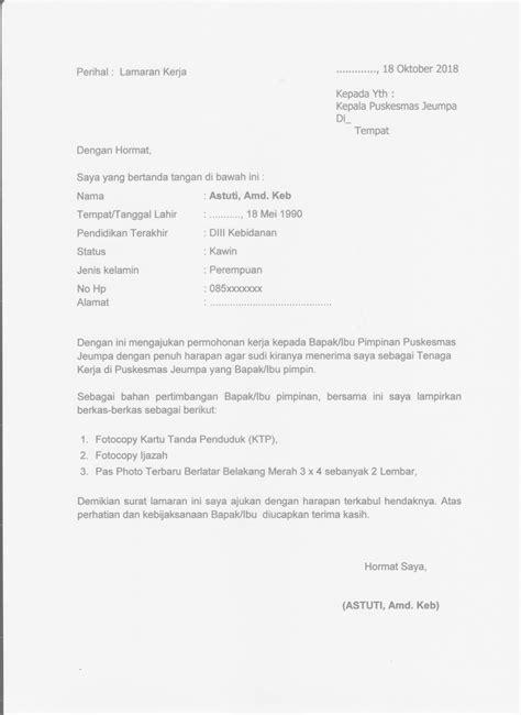 Surat Lamaran Pekerjaan Docx by 15 Contoh Surat Lamaran Kerja Yang Baik Benar File Doc