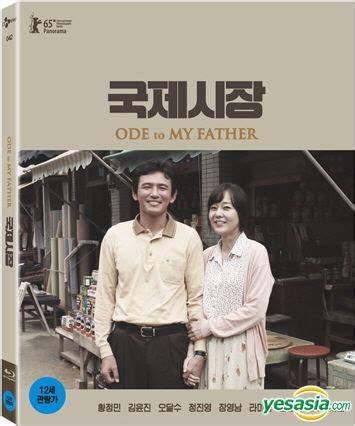 Yesasia Ode To My Father (bluray) (2disc) (korea