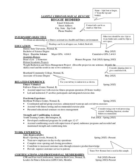 Chronological Resume Builder resume exles click here for a free resume builder