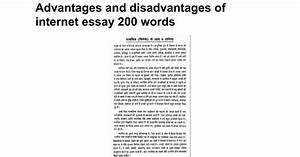 Business Essay Writing Service English Essay Influence Of Internet Banking Sample Essay Describe Yourself My Service Order also Narrative Essay Topics For High School Students English Essay Internet Drinking And Driving Essays Simple English  Science Essays Topics