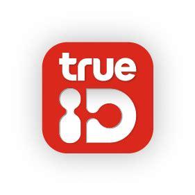 TrueID ทรูไอดี ที่เดียวครบสุด.. ทุกความสนุกและสิทธิพิเศษ