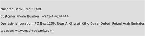 us bank credit card phone number mashreq bank credit card customer care number toll free