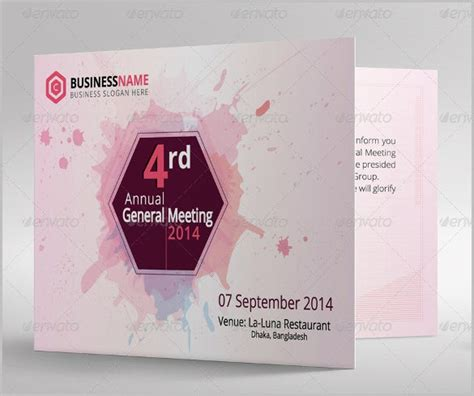 17+ Business Meeting Invitation Templates PSD Vector