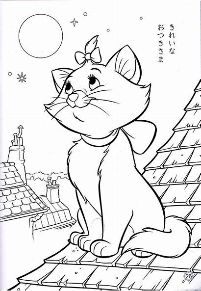 Disney Coloring Pages Characters Walt Character Colouring