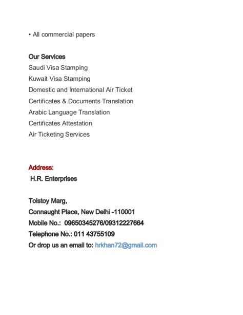 hr enterprises travels agency saudi arabia  kuwait