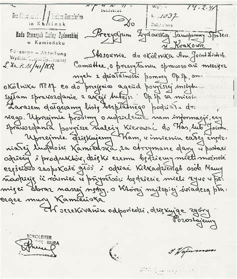 letter to the jews kamiensk the holocaust and holocaust documents
