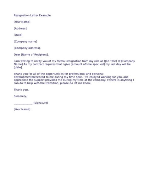 quick tips  writing  resignation letter