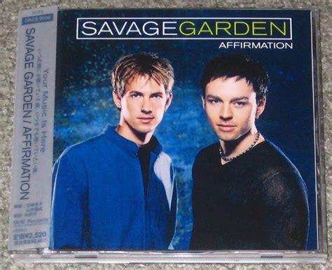 savage garden affirmation savage garden 401 vinyl records cds found on cdandlp