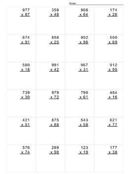 grade multiplication worksheet  marc obryan tpt