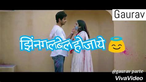 Zingaat Again/marathi Hindi Status Lyrics/dhadkan New