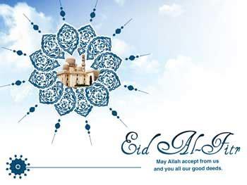 eid al fitr printable calendar