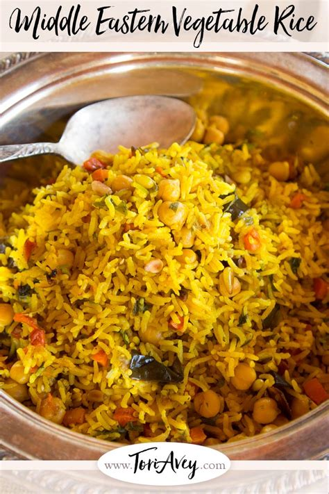 If you like it than please. Recipe Middle Eastern Rice Dish / Middle Eastern Rice and ...
