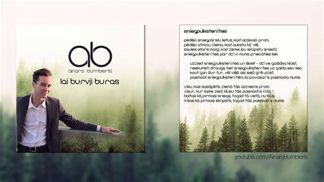 Ainars Bumbieris - Sniegpulkstenītes [AUDIO] - YouTube