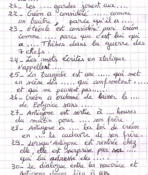 Antigone Resume Court by Les Resume De Antigone