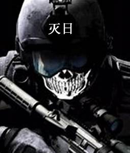 images of navy seal skull mask golfclub