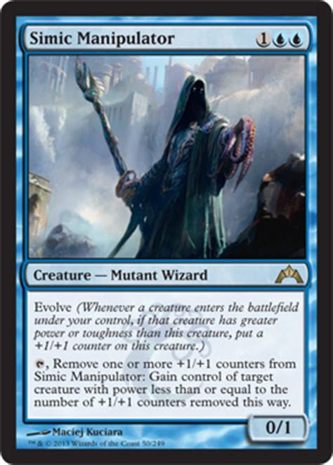 Sorcerer Of Magic Deck by Mtg Realm 2012 12