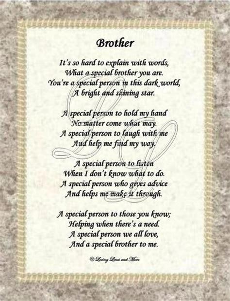 brother  sister poems website designed  loving