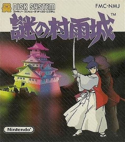 The Mysterious Murasame Castle Review (3DS eShop / NES ...