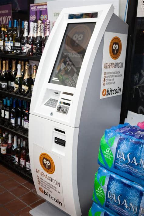 bitcoin atm  atlanta chevron food mart