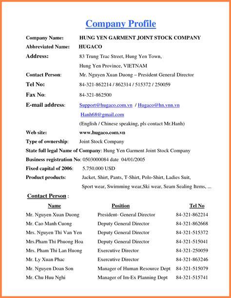 company profile template  company letterhead